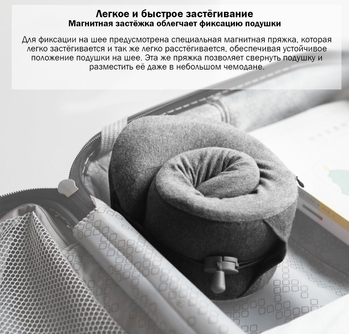 Подушка-массажер Xiaomi LeFan Leravan Massage Sleep Neck Pillow Xiamen Leravan (LR-S100)