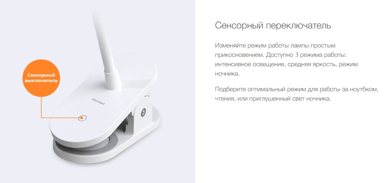 Настольный светильник Yeelight Rechargeable Desk Clamp Lamp J1 Pro (YLTD12YL)
