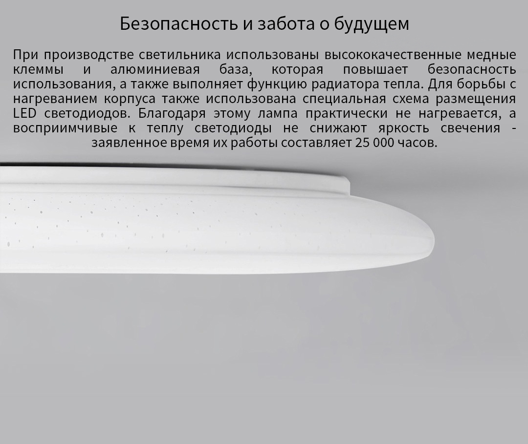 Потолочная лампа Xiaomi Philips Zhisheng Wisdom Ceiling lamp Star Version