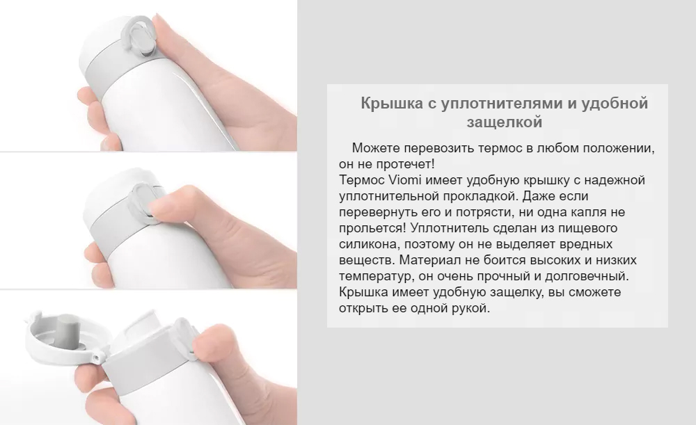 Термос Xiaomi Viomi Yunmi Stainless Steel Vacuum Insulation Cup 460ml