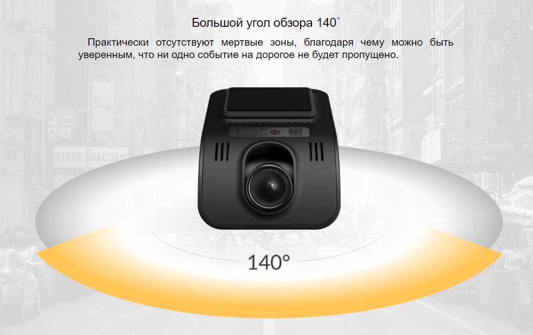 Видеорегистратор Xiaomi YI Mini Smart Dash Camera