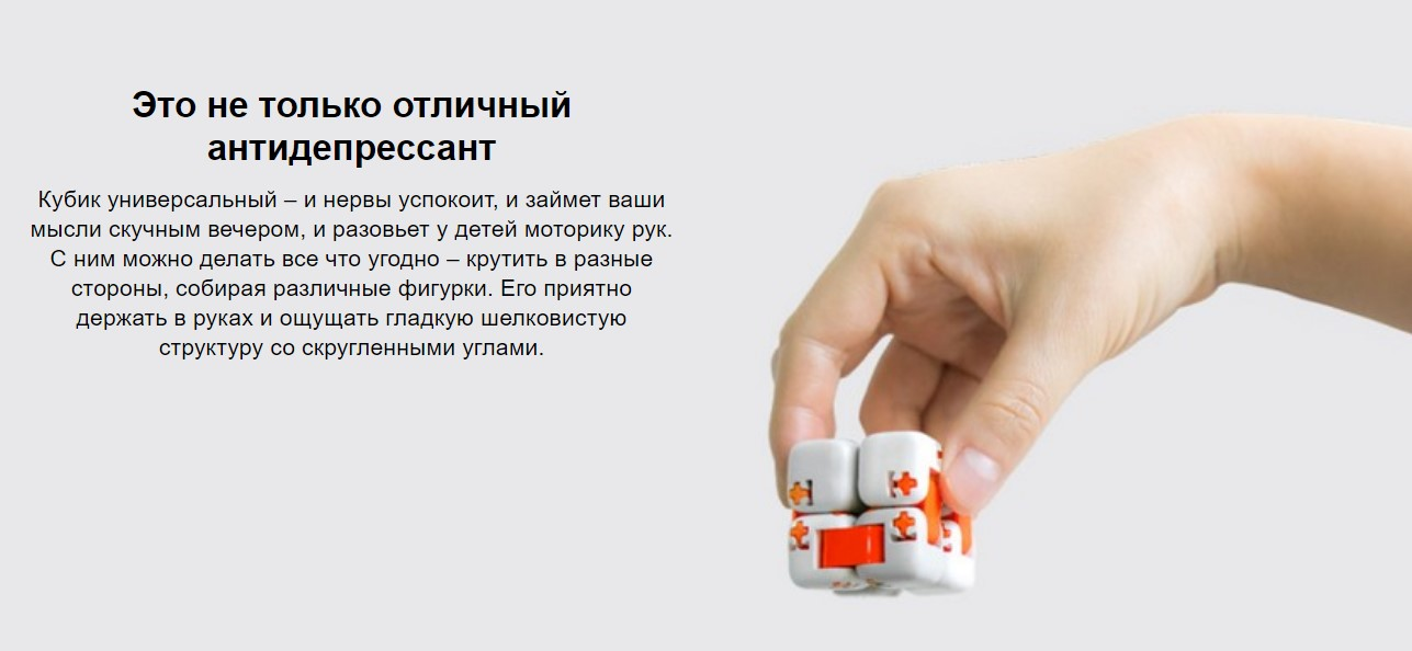 Ирушка-антистресс кубик Xiaomi Mi Bunny Mitu Fidget Cube Building Blocks Antistress Toy