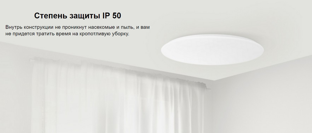 Потолочный светильник Xiaomi Yeelight JIAOYUE Bright Moon LED Intelligent Ceiling Light Lamp RGB